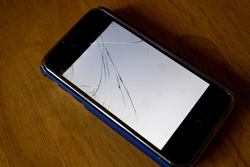 Wonderfully Awful: Cracked Screen App