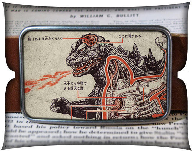 $19 Godzilla Belt Buckle [Nerdy Ish We Found on Etsy]